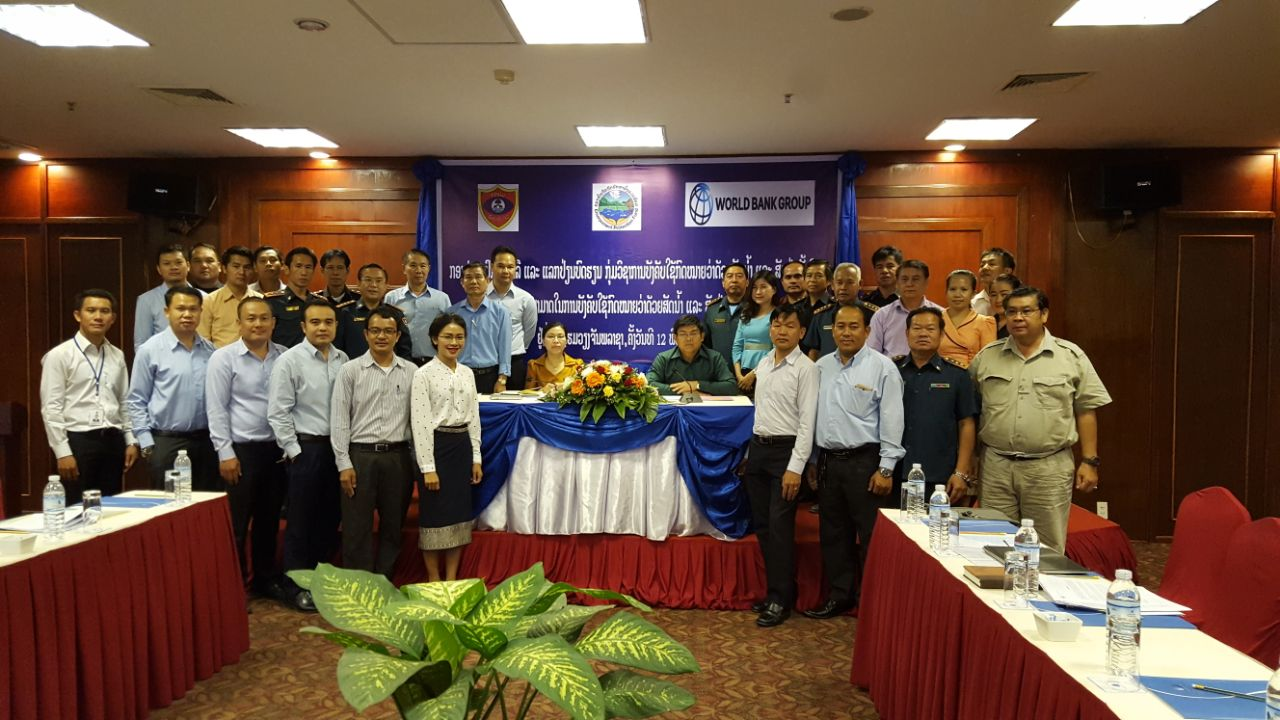 Lao Wildlife Enforcement Network (Lao-WEN) Consultation and Lessons Exchange Workshop